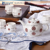 chinese tea set porcelain with porcelain creamer pot chinese traditiional tyle