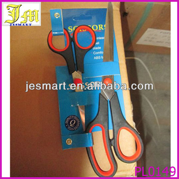wholesale 2 PCS scissor for cutting fabric with card packing