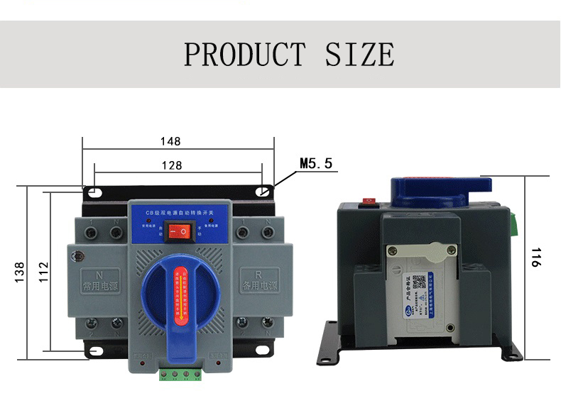 200 Amp Single 3 Phase Toggl Manual Generator Listrik Changeover Switch 2P 1-63A ATS 220V Automatic Transfer Switch