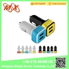 12~18V DC Portable Fast Auto Charging Universal dual usb car charger for mobile phone