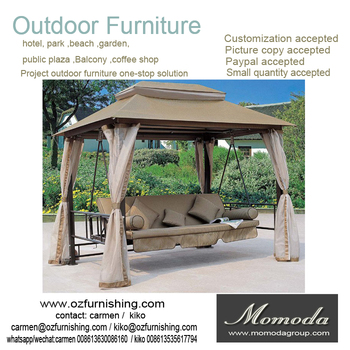Outsunny Outdoor 3 Person Patio Daybed Canopy Gazebo Swing, Tan With Mesh  Walls