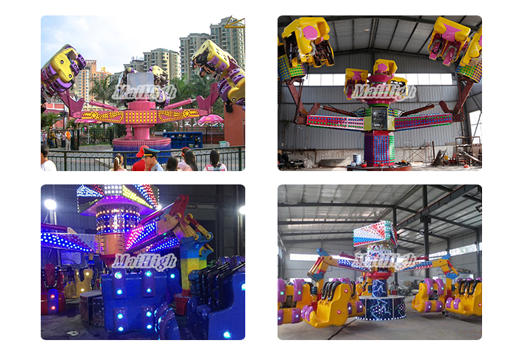 2018 New Product Amusement Park Games Energy Storm Rides For Sale