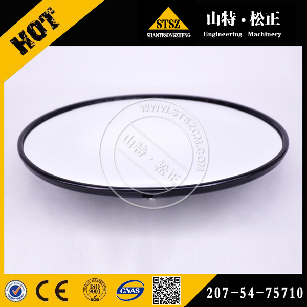 207-54-75710 Mirror For Excavator Pc200-8 Pc300-8