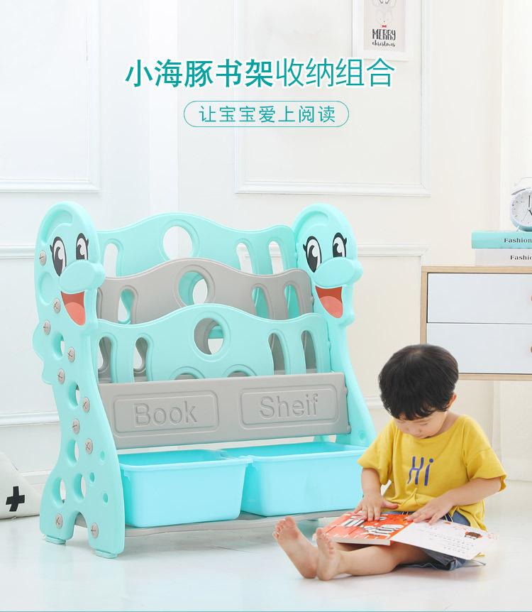 Carton Dolphin Durable Book Storage Furniture Kids Bookcase Children Kindergarten Plastic Book Shelf Kid Plastic Book Shelf Buy Kids