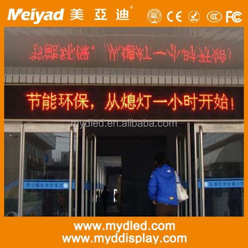 High Production Capacity P10 Outdoor Red Led Module Jual Running ...