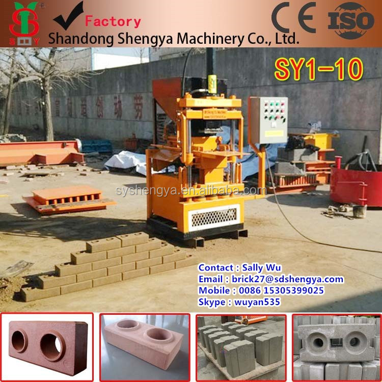 automatic hydraulic interlocking paving block machine SY1-10 email:brick27@sdshengya.com