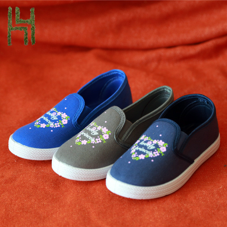 lovely princes slip on boys canvas flat shoes