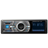 1 din fixed panel car FM radio MP3 player