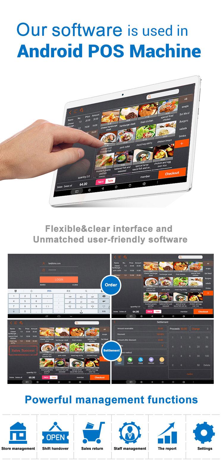 Free Test Pos Software Retail/restaurant/grocery/cafe/bar Cash Register Pos  System Software - Buy Pos Software,Pos Software Restaurant,Pos System