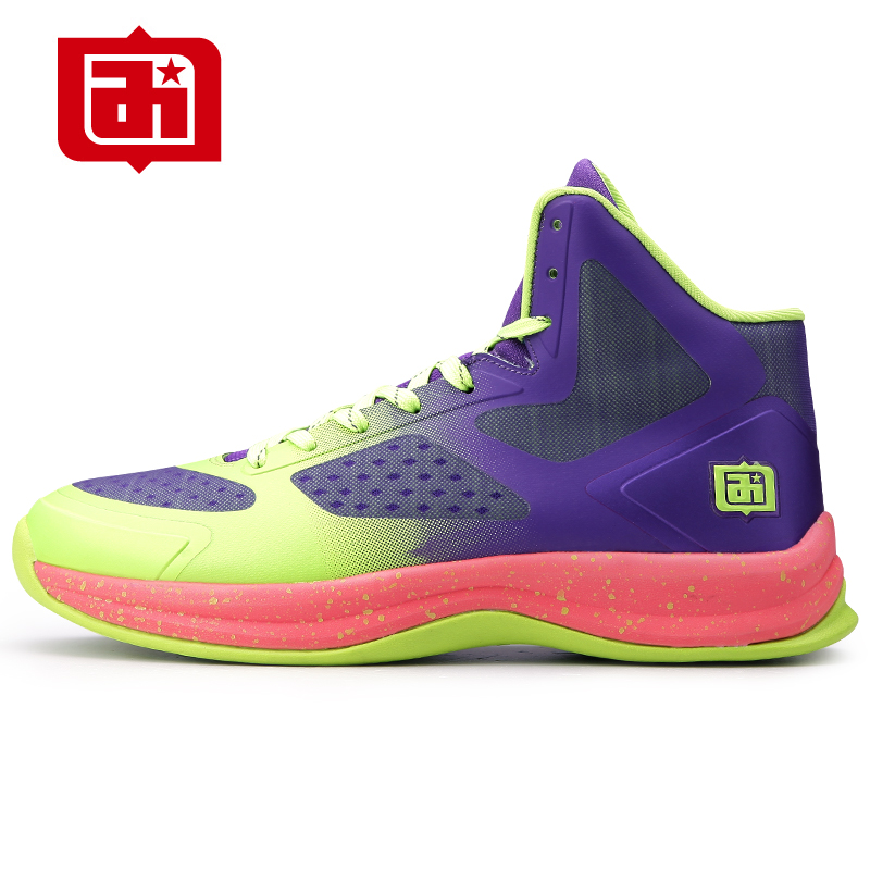 Iverson Basketball Shoes