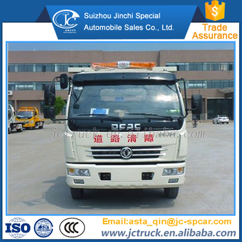 manual transmission type and diesel engine 7 ton towing truck for rh alibaba com Manual Transmission Cars 2013 An Picture of Inside Manual Transmission Car