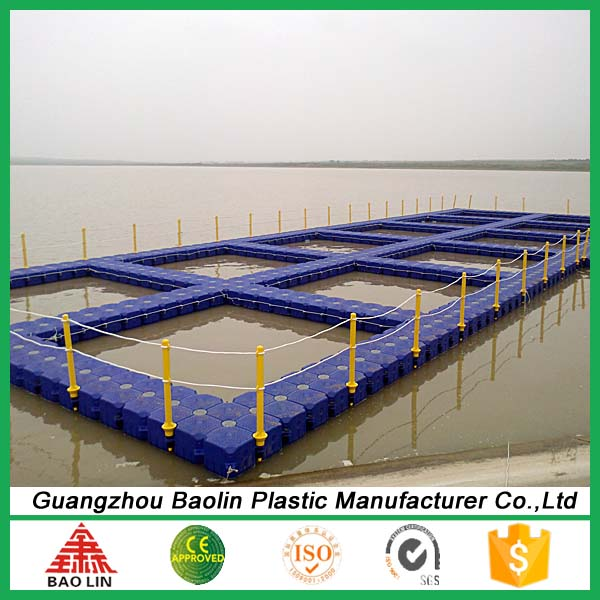 Ocean pontoon floating fishing farm cage dock for small cube beautiful and convenience for cheap sale