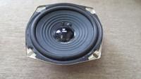 cheap seat size stereo loudspeaker best 6.5 car speakers by car online