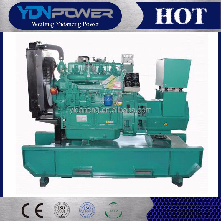 Wholesale 30kw Generator Motor 30kw Generator Motor Wholesale Suppliers Product Directory