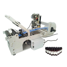 High speed round cans labeling machine with coding printer