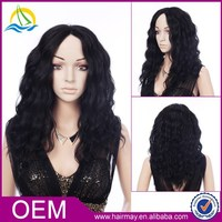 Alibaba China german fashion heat resistant synthetic hair lace front wig