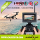 JXD 510G 2016 New Product 5.8G RC FPV Drone With HD camera Quadcopter FPV For Sale
