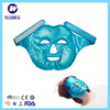 /product-detail/reusable-comfortable-therapy-gel-facial-mask-60054774706.html