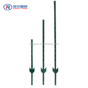 6 ft Metal Heavy and light Duty U type metal Fence Post support