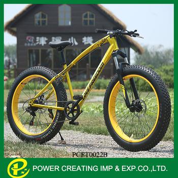 54bb7855e5e 26''*4.0 Big wheels fat tire bike