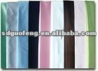 2012 hight quality 100% cotton for trouser