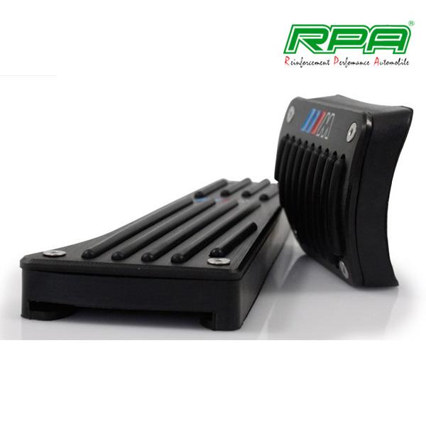 Pédales Pedalset alu pour Transmission automatique avec revêtement en caoutchouc et disponibles adapté pour BMW