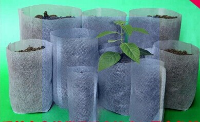 bio-degradable bag non woven natural Bag Fabric ECO BAG plant bag woven bag for planter growing bag Non-woven Nursery