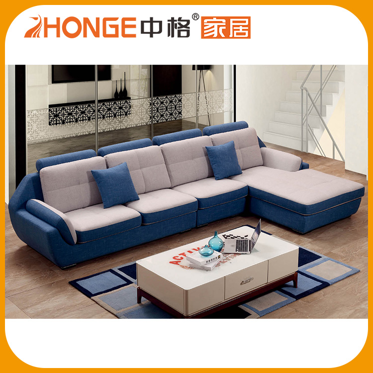 Five Star Quality Brand Set Designs Small Corner Wood Fabric Sofa