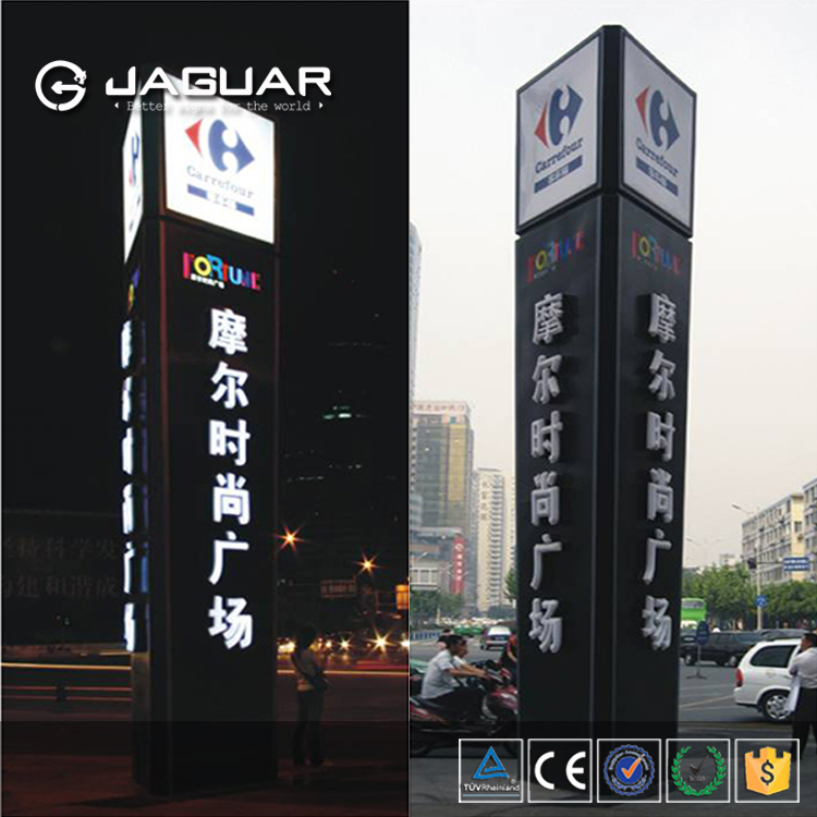 China professional manufacture customized standing aluminum led information guide pylon sign for shopping mall