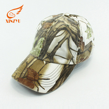 Newest perfect disguise urban camouflage cap wholesale military caps