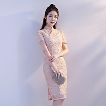 c37fe3069a High Fashion Pink Mandarin Collar Lace Cheongsam Chinese Traditional  Embroidery Qipao Elegant Sexy Short Dress Size