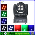 New 8x10W RGBW Two Sides LED Moving Wash Light Mini Stage Lighting