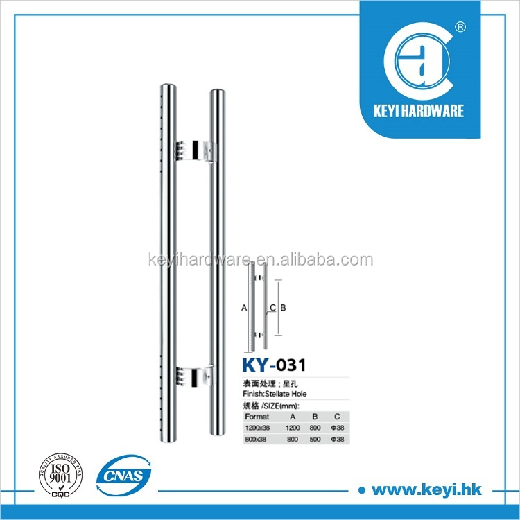 KY-031 door pull handle for frameless glass door