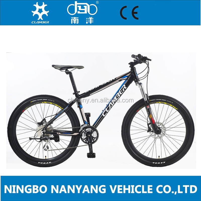 20INCHMOUNTAINBIKE/NEW MODEL BICYCLE FEIYING- A230