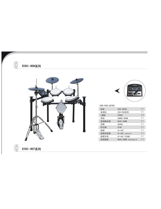 Elektronische / elektrische Digital-Drums für Jazz-Drum