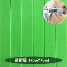 3D деревянные стерео обои, прикрепленные к фону телевизора, юбка, обои для гостиной, водостойкие обои для спальни(Китай)