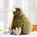 2016 Free shipping Exports simulation Kiwi birds doll Wild birds animals plush toys 20cm