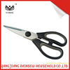 Low price crazy selling black handle adult scissors
