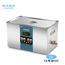 watches and clocks ultrasonic cleaning machine with CE/RoHS certification