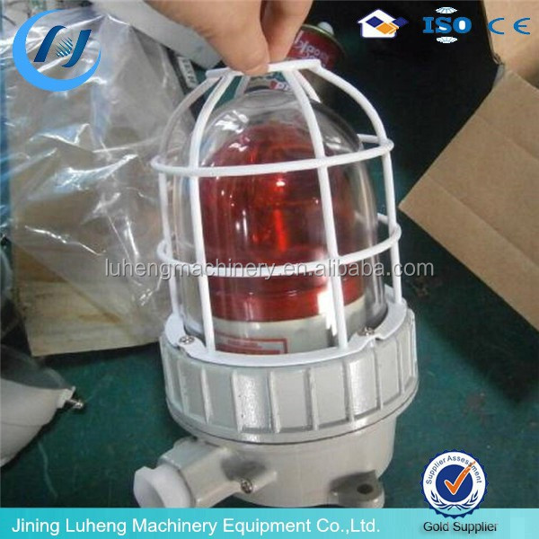 BBJ coal mine explosion proof audible and visual alarm warning light /lamp