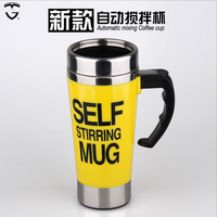 320ml Automatic Electric Stainless Steel Self Stirring Coffee Mug cup With Handle