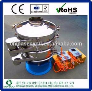 chemical engineering equipment vibrating screen hdpe ldpe lldpe eps powder  carborundum vibrating screen separator