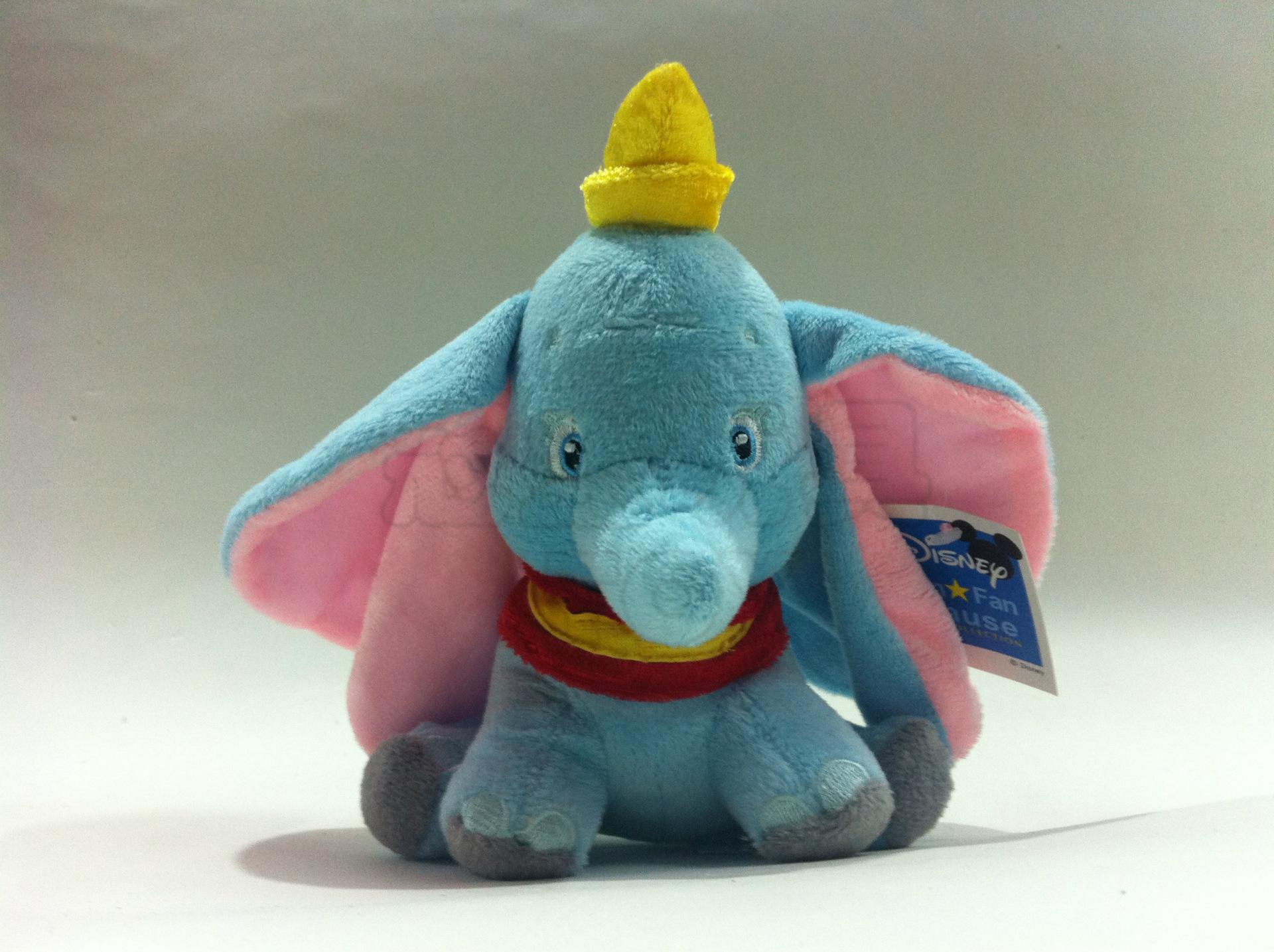 Dumbo Toys 71