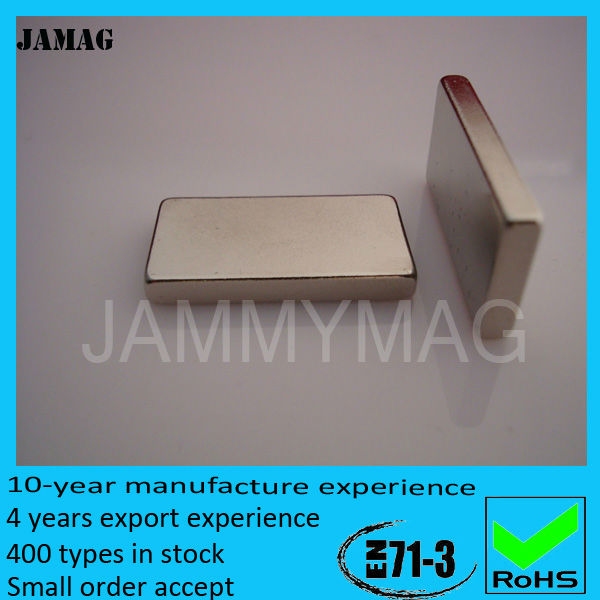 L20W10H5 rectangular neodymium bar magnets