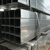 100*100 MS hollow section tube weight ms galvanized square pipe