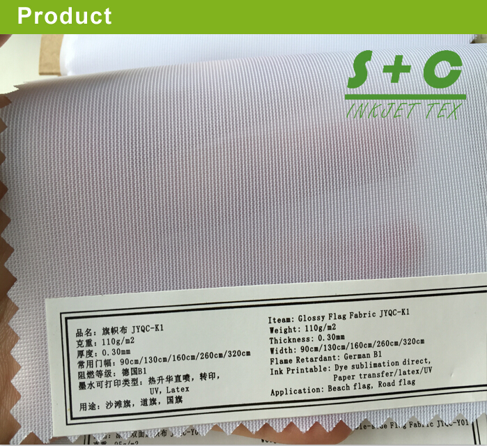 polyester knit 110gsm screen printing raw material fabric for printing company