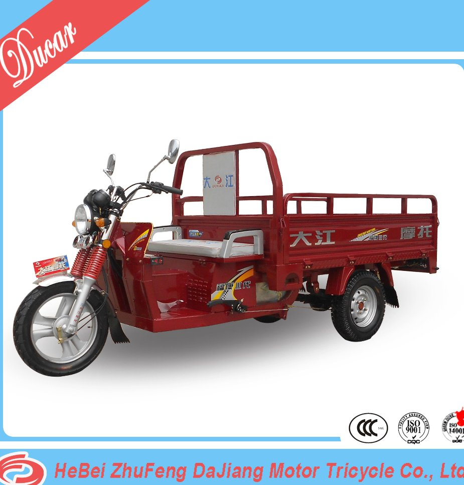 China Ducar FuKang cargo tricycle/three wheel motorcycle/gasoline motor tricycle