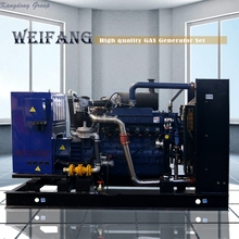 CE Approved 50kw natural gas Power Generator sets