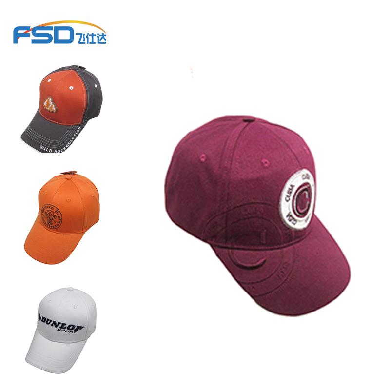 custom curve brim 6 panel baseball cap embroidery logo