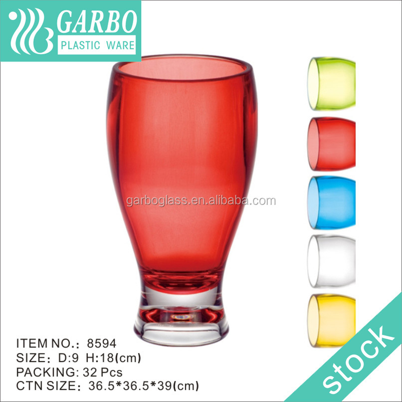 PP juice cup Color PC beer cup unbreakable Plastic cup